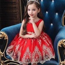 Новое Кружевное платье для девочек, платье на день рождения, праздничное платье принцессы, vestidos de fiesta de noche
