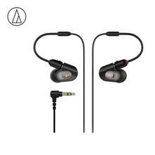 Original Audio Technica ATH-E50 słuchawki douszne profesjonalne słuchawki zbalansowane armatura HIFI ze zdejmowany wzór tanie tanio Elektrostatyczne CN (pochodzenie) wireless 104dB Bluetooth 1 2m Zwykłe słuchawki Wygięcie w kształcie litery L 3 5mm Jack Adapter
