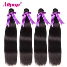 自然な色シェディング ペルーストレートヘアの束人間の髪のバンドルレミー人間の毛延長 ALIPOP 4