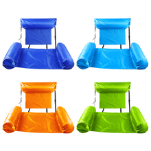 Summer Inflatable Foldable Floating Row Swimming Pool Water Hammock Air Mattresses Bed Beach Water Lounger Chair