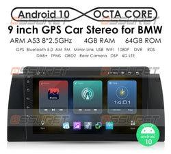 Автомобильный мультимедийный видеоплеер, проигрыватель на Android 10, с 9