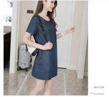 2021; Сезон весна лето; Новое платье из джинсовой ткани женские