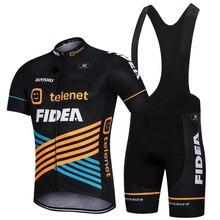 Для мужчин дышащий Быстросохнущий гель Короткие Ropa ciclismo езда на велосипеде команды Джерси на открытом воздухе с коротким рукавом Велоспорт Джерси
