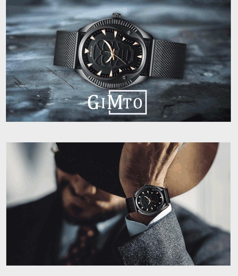 GM257_10