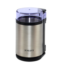 Household Electric Grinder Coffee Grinder Machine Household Grain Mill SZJ-2100 цена и фото