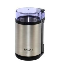 Household Electric Grinder Coffee Machine Grain Mill SZJ-2100