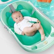 2020 г Коврик для ванны новорожденных складной коврик душа и