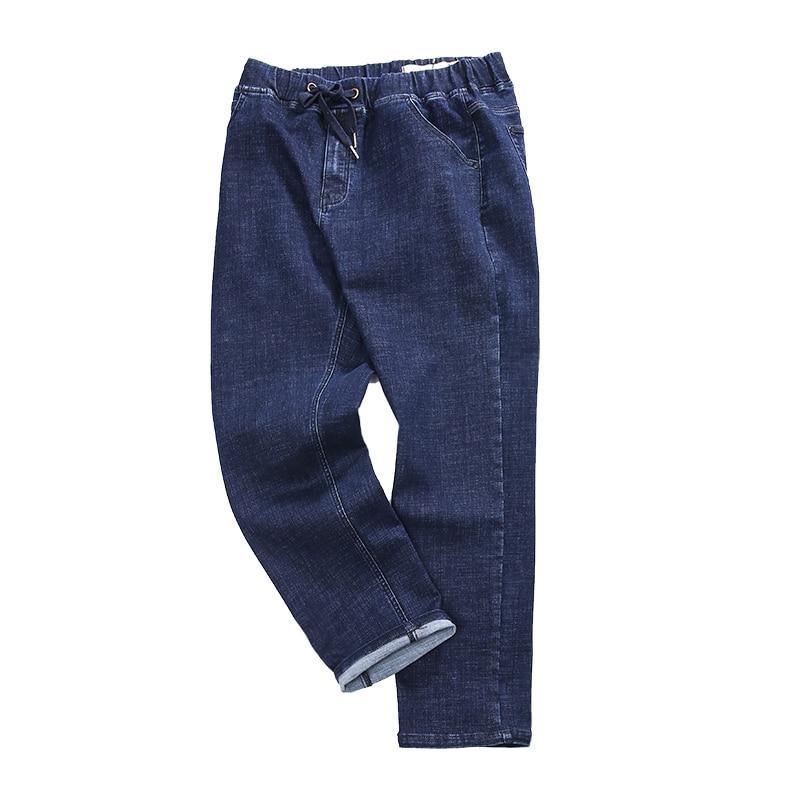 Plus Size Men's Stretch Jeans  Large Size Elastic Waist Jeans Blue Black Loose Jeans For Men 40 44 48 50 52