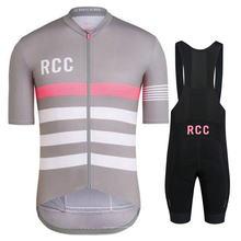 2020 летняя велосипедная Джерси rcc дышащая быстросохнущая нагрудник