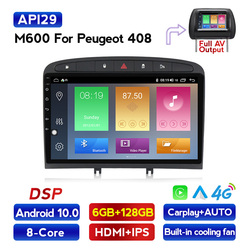MEKEDE Auto Android For PEUGEOT 308 408 2010 2011 2012 - 2016 Car Radio Multimedia Video Player Navigation GPS  DSP IPS 6+128G
