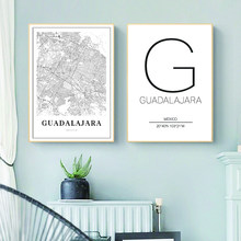 Guadalajara Map Print Mexico Jalisco City Street Road Map Poster Canvas Painting Black White Picture Office Wall Art Decor(China)