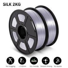 シルクフィラメント3Dプリンタため3Dペンフィラメントplaプラスチック1キロ2キログラム/セット靭性50倍スムーズ表面