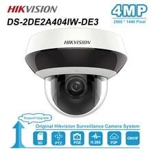 Hikvision 4MP 2.8 12 มม.4x โดม PTZ IP กล้อง PoE เสียงช่องเสียบการ์ด SD Outdoor Weatherproof CCTV การเฝ้าระวัง DS 2DE2A404IW DE3