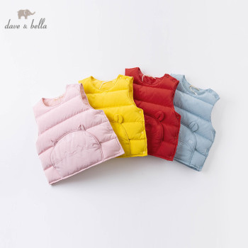 DBM16432 dave bella baby winter ultra light down vest unisex cartoon sleeveless 90% white duck down padding coat children coat image