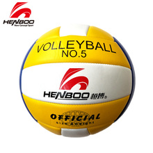 HENBOO Resistant Volleyball Ball Indoor Outdoor Inflatable Wear Applicable To Training Match Men Women Adult