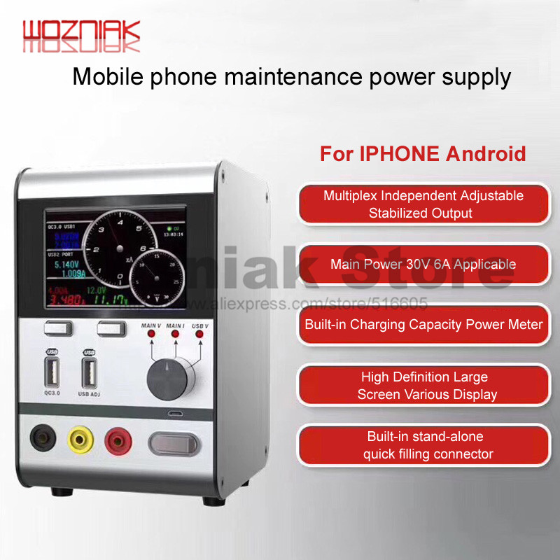 HR3006 30V 6A Intelligent Voltage Regulator Current Power With Fast USB Charging Port Phone Repair Tool Updated From HR1203