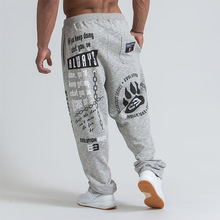 Men Sweatpants Letter Printed Drawstring Loose Sport Pants  Male Jogging Running Casual Fitness Workout Track Pant Sportswear