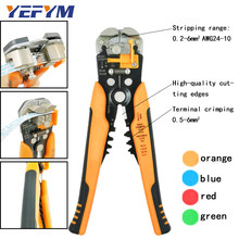 3 In 1 Multi Tool Automatische Verstelbare Krimptang Kabel Wire Stripper Cutter Peeling Tang Reparatie Tools Diagnose-Tool(China)