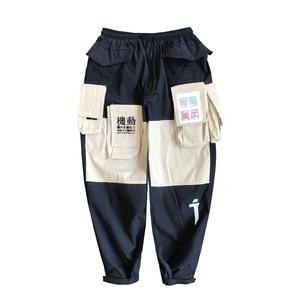 Image 5 - 2020 Japanse Kleur Zwart Zakken Cargo Broek Mannen Hip Hop Mannelijke Tatical Enkel Broek Joggers Casual Streetwear Broek