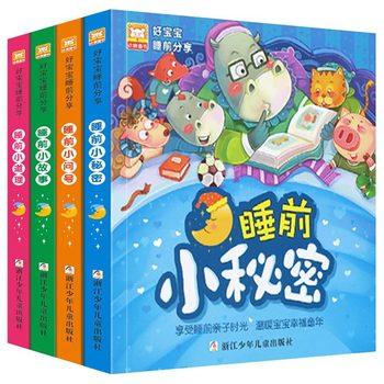 4 Pcs / Set Chinese Bedtime Storybook Children's Science Knowledge Warm Stories 3-6 Years Old Baby Bedtime Story Book a good night story 365 night s bedtime stories textbook