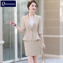 2020 new office wear women's sleeves ruffles skirt suit jewelry store women's work clothes