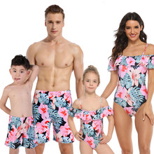 Matching Swimsuits Swimwear Beach Family Outfits-Look Mommy Me And Dad Ruffled