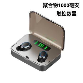 N25 Bluetooth V5.0 Earphones Wireless With Microphone Sports Waterproof Headsets 2200mAh Charging Box For Android