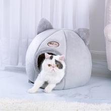 Składane legowisko dla kota z bezpłatnym poduszka dla kota samonagrzewające się koty domowe psia buda z odpinanym materacem jaskinia dla kota szczeniak leżanka szary tanie tanio YOPETO Oddychające cats FIBER Grey Pet Dog Cat Tent Winter warm Pet tent Winter warm Pet tent for cats cat basket Winter house for cats