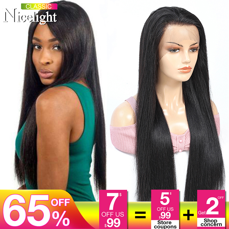 Nicelight Hair Long Straight Lace Wig Peruvian Remy Hair Wigs 13X4 Lace Front Wigs 8-26Inch 100% Human Hair Wig For Blacke Women