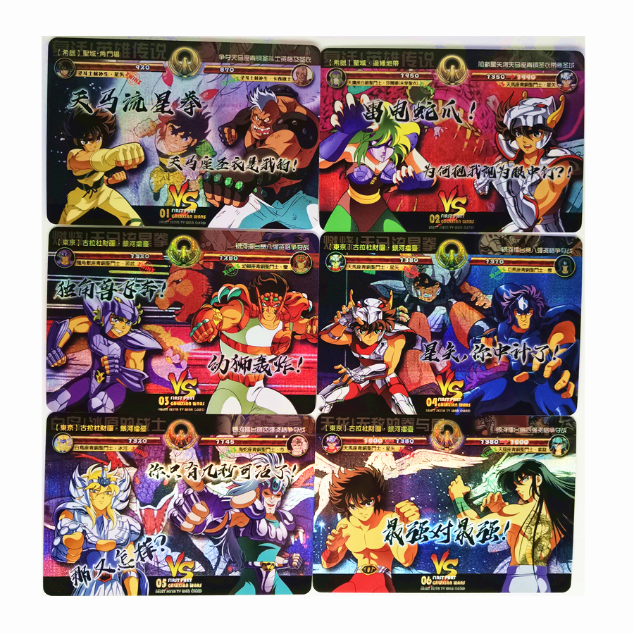 18pcs/set Saint Seiya Toys Hobbies Hobby Collectibles Game Collection Anime Cards