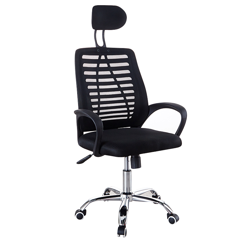 Computer Chair Home Boss Chair Ergonomic Lift Chair Office Chair Back Chair Swivel Chair Staff Dormitory Chair