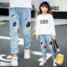 Джинсы для девочек рваные джинсы с дырками брюки dc220 2020