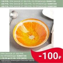 Миска «Апельсин», 150 мл, 12×2,5 см