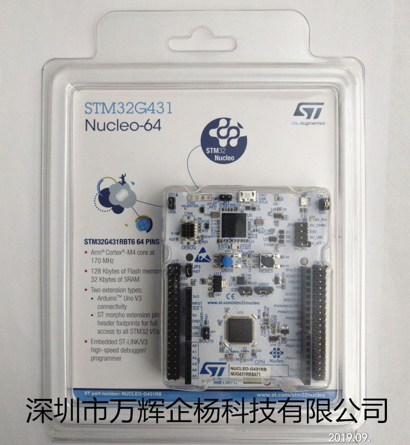 1/PCS LOT NUCLEO-G431RB ARM STM32 Nucleo-64 Motherboard With MCU STM32G431RB 100% New Original