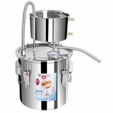 Shochu Пароварка оборудование для производства вина бытовой дистиллятор обжарки пивной бытовой ликер чистая роса машина маленький пивоваренный