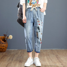 2020 Summer Fashion Korean Style Ladies Harem Pants Women Vi