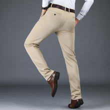 Man Business Suitable Casual Pants Trend Designer