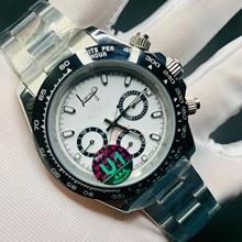 Reloj Automático de lujo con esfera pequeña, dispositivo de pulsera automático U1 de fábrica, Barre cristal de zafiro, funciona con todos los relojes daytona, envío gratis