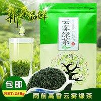 2019 chińskie wysokie góry Yunwu zielona herbata prawdziwe organiczne nowa wczesna wiosna herbata do utraty wagi zielone jedzenie opieki zdrowotnej w Dzbanki do herbaty od Dom i ogród na