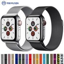 Купить с кэшбэком milanese loop for apple watch Series 1 2 3 4 5 band for iwatch stainless steel strap Magnetic buckle 38mm 40mm 42mm44mm Bracelet