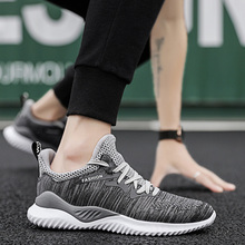 Special Price Breathable Running Shoes Comfortable Gym Training Boots Ankle Boots Outdoor Men Sneakers Athletic Sport Shoes Men peak sport men basketball shoes revolve tech breathable comfortable ankle boots non slip athletic training sneakers eur 40 47