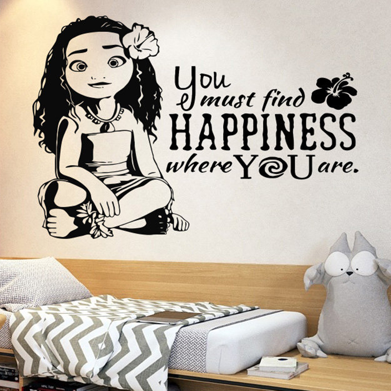 Moana Wall Decal Vinyl Movie Quote