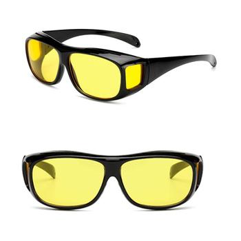 Okulary do jazdy samochodem okulary ochronne okulary noc rower samochody motocykle moda spolaryzowane jazda nocą gogle tanie i dobre opinie