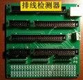 Светодиодный дисплей кабель для передачи данных on и Off короткое замыкание тест er детектор Тестовая карта 16Pin  50Pin и т. Д.