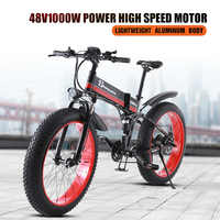 Bicicleta Eléctrica 1000W ebike 2019 nueva bicicleta de montaña eléctrica olding bicicleta eléctrica eletrica para coche o bicicleta eléctrica 48v