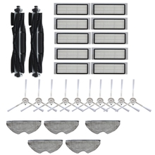 ¡Caliente!-27 Uds lavable cepillo principal cepillos laterales filtro Hepa Filtro de paño de mopa para 360 S5 S7 Robot piezas de aspiradora robótica