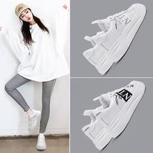Spring Autumn Korean Casual White Shoes Women