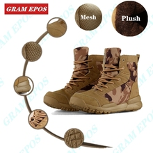 Пара зимних ботинок; Мужские ботинки в стиле милитари; кожаные водонепроницаемые ботинки для пустыни; армейские рабочие ботинки; мужская обувь