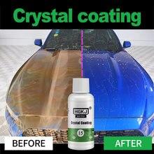 Средство для защиты краски автомобиля hgkj15 средство полировки