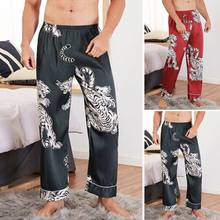 INCERUN Silk Satin Soft Men Sleep Pants Print Pajamas Comfor